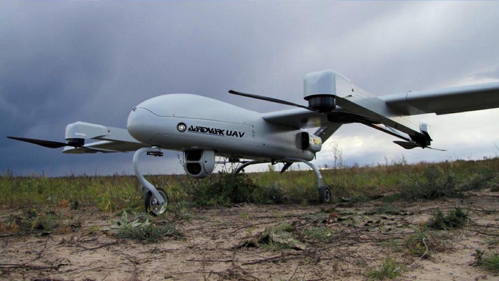 Aaradvark UAV VTOL